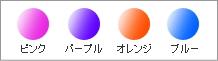 brash-color